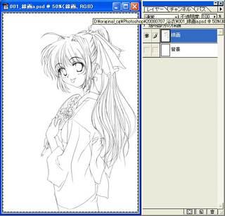20080717_002.jpg