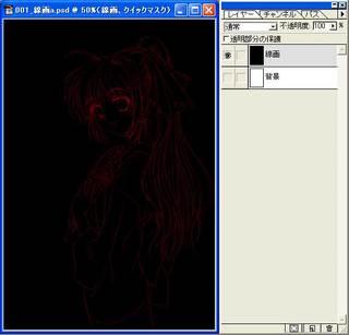 20080717_004.jpg