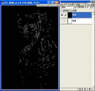 20080717_005.jpg