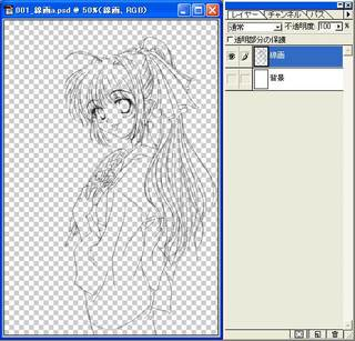 20080717_006.jpg