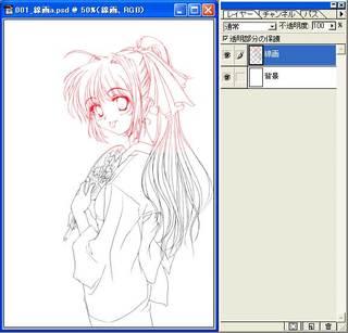 20080717_008.jpg